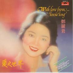 爱之世界/ Love The World (CD1)