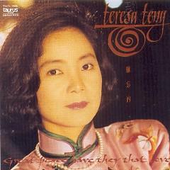 难忘的Teresa Teng/ Đặng Lệ Quân Khó Quên (CD1)