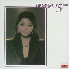 15周年/ Tròn 15 Năm (CD3)
