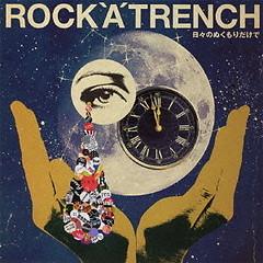 日々のぬくもりだけで (Hibi no Nukumori Dake de)  - ROCK'A'TRENCH