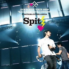 Jamboree Tour 2009-Sazanami Otr Custom At Saitama Super Arena (CD1)