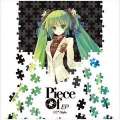 Piece of EP - CC * = Style