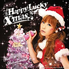 Happy⇔Lucky X'mas♪