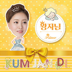 Prince (Single) - Kum Jan Di