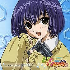 Ichigo 100% Character File 3 Minamito Yui