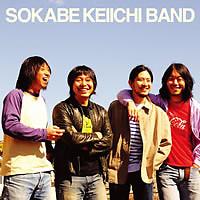 キラキラ! (Kirakira!) - Keiichi Sogabe Band