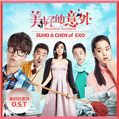 Beautiful Accident OST - CHEN,SUHO