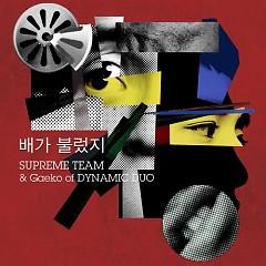 Hommage To Quincy Jones - Supreme Team