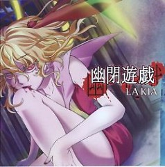 幽閉遊戯 (Yuuhei Yuugi)  - LA KIA