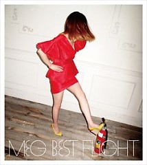 BEST FLIGHT (Best of album) CD2 - Meg