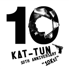 10TH ANNIVERSARY BEST '10Ks!' CD1