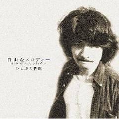 Jiyu na Melody from Hachimitsupai to Moonriders - Tetsuro Kashibuchi