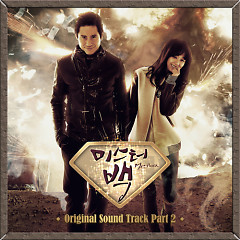 Mister Baek OST Part.2 - Na Yoon Kwon