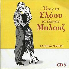 160 Slow Dancing (Original Super Hits) (CD15)