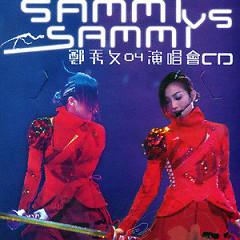 Sammi VS Sammi (Disc 2)