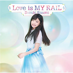 Love Is My Rail - Konomi Suzuki