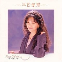 Best Selection -Seishun no Album-
