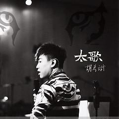 太歌 / Tiger - Hồ Ngạn Bân