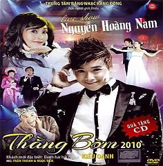 Thằng Bờm - Nguyễn Hoàng Nam