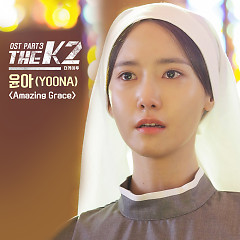 The K2 OST Part.3 - YOONA