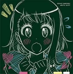 White Gift / Kosaki Onodera - Kana Hanazawa