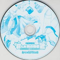 A LA MODE 2 (CHUぅ☆) KARAOKE DISC - ave;new