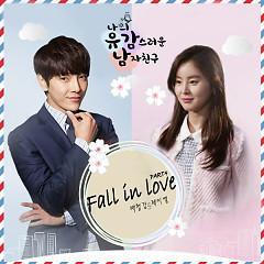 My Unfortunate Boyfriend OST Part.4