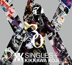 SINGLES+ (CD1) - Koji Kikkawa