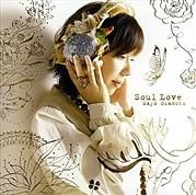 Soul Love - Okamoto Mayo