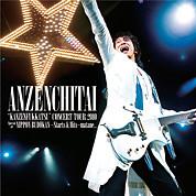 Kanzen Fukkatsu Concert Tour 2010 Special At Nippon Budokan - Stars & Hits - ~Matane . (CD1) - Anzen Chitai