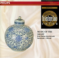 The Great Empire Classics 03: Music Of The Night