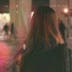 I'm Alone (Single) - Kang Na Hyun