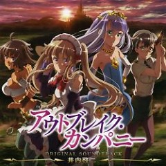 Outbreak Company Original Soundtrack CD3