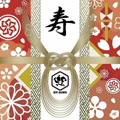 寿 (Kotobuki)  - ET-KING