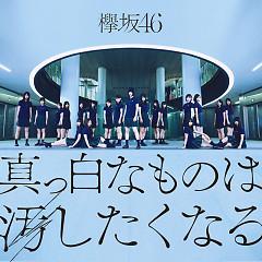 Masshiro na Mono wa Yogoshitaku naru CD2 (Limited Edition A) - Keyakizaka46