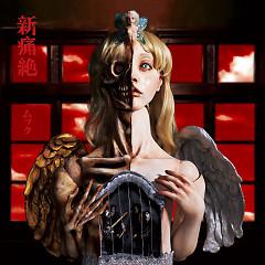 Shin Tsuzetsu CD2