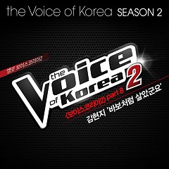 The Voice Of Korea 2 Part.8