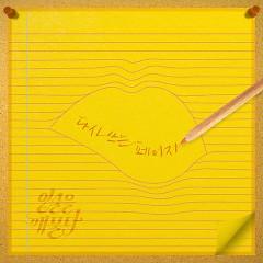 Rewritten Pages (Single) - Lips-Bite