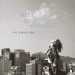 Fall In Memory - Gummy