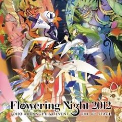 Flowering Night 2012 Special Limited CD - Flowering Night