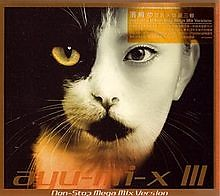 ayu-mi-x III Non-Stop Mega Mix Version (CD1)