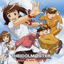 THE iDOLM@STER Drama CD New Stage 01