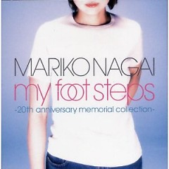 My Foot Steps - 20Th Anniversary Memorial Collection -
