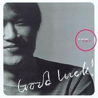 Good Luck CD2 - An Chi Hwan