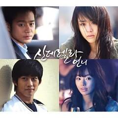 Cinderella's Sister OST CD2
