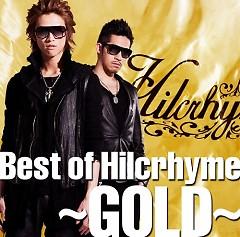 Best Of Hilcrhyme -Best Rap- (CD2)