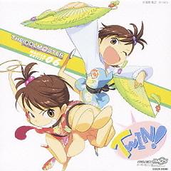 THE iDOLM@STER Master Artist 06 Ami & Mami Futami (CD2)