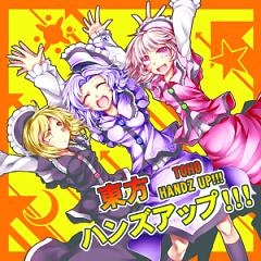 東方ハンズアップ!!! (Touhou Handz up! ! !)  - DTXFiles.nmk