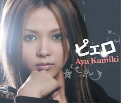 Pierrot  - Aya Kamiki