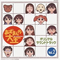 AZUMANGA-DAIOH Original Soundtrack Vol.2 CD2